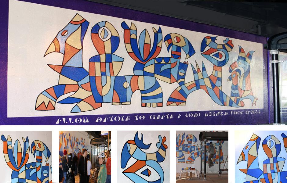 Tony Passero Bond Panel 2 of the M(ani)Fest Mural on Pulaski Avenue Chicago Detail