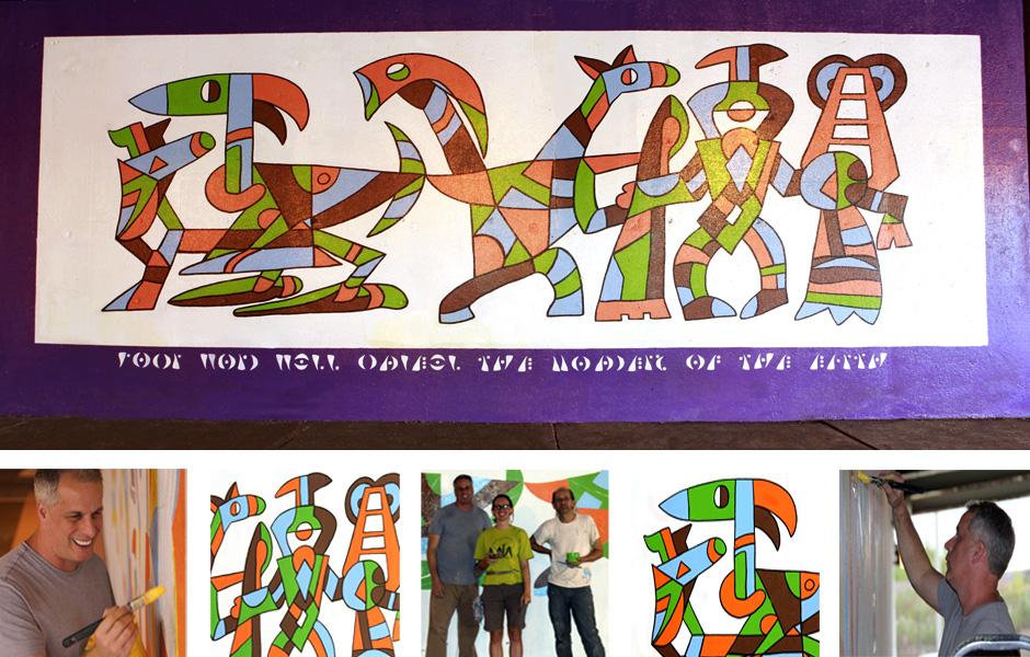 Tony Passero Word Panel 5 of the M(ani)Fest Mural on Pulaski Avenue Chicago Detail