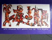 Covenant Mural