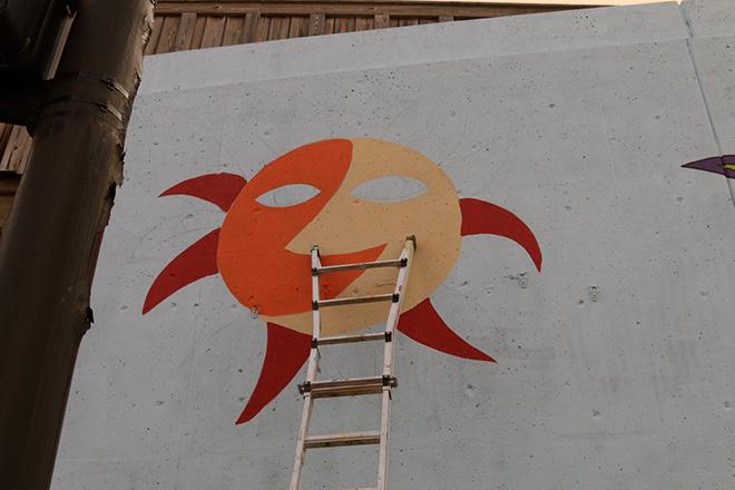 Tony Passero Jumbo Jet Mural Here Comes the Sun